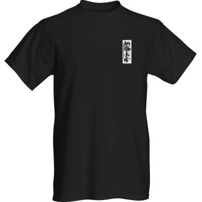 T.SHIRT HOMME CLUB EJMC CHAMBERY TAILLE XL