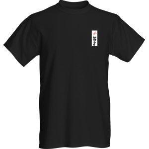 T.Shirt Club Ejmc Chambéry Pays de Savoie Taille L